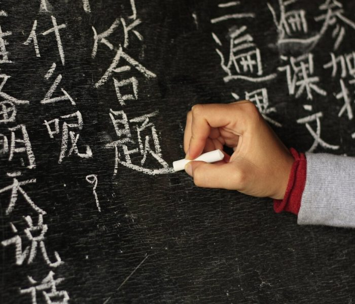 Difficulties in translating technical text into Chinese